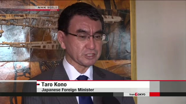 Taro Kono screen grab!