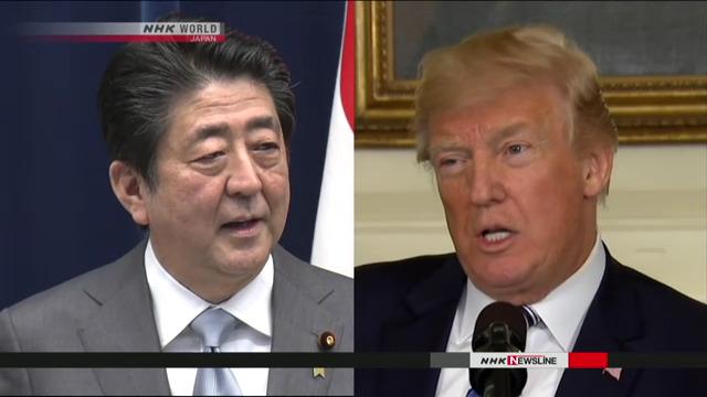 Abe-Trump photo!